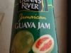 jamaican-recipes-cooking-guava-jam